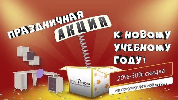 Post_2_ALL_akciya_1.mp4