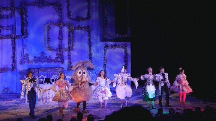 Алиса в стране чудес (Тульский ДрамТеатр) в 4К