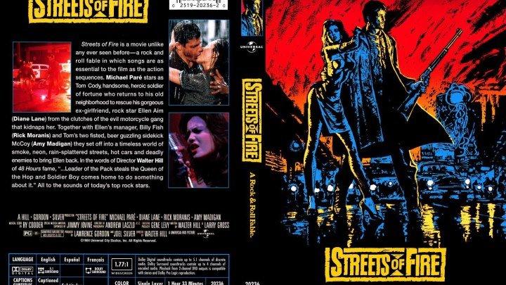 <<Улицы 1954>> 1984 (HD 1080p) 18+