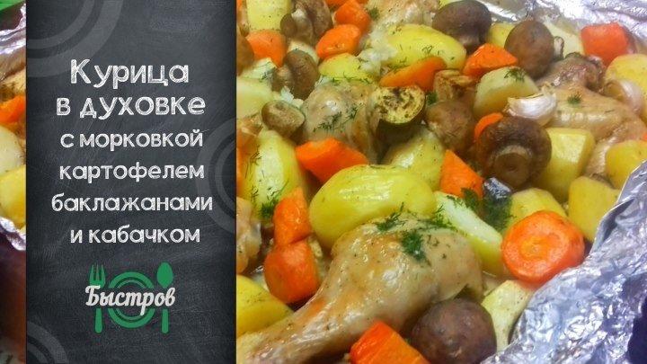 Отличный ужин из картофеля для всей семьи