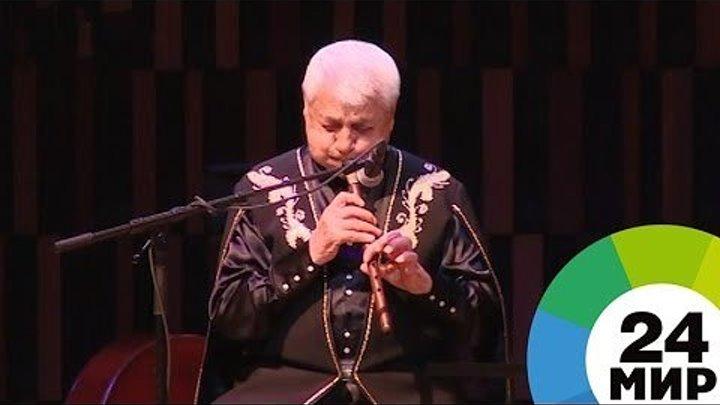 🔴 Любовь с первого звука - дудук Дживана Гаспаряна заворожил «Зарядье» - МИР 24
