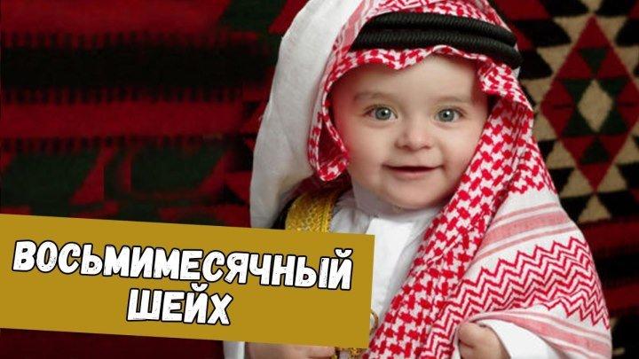Дима Бикбаев. ХайпNews [27.04]