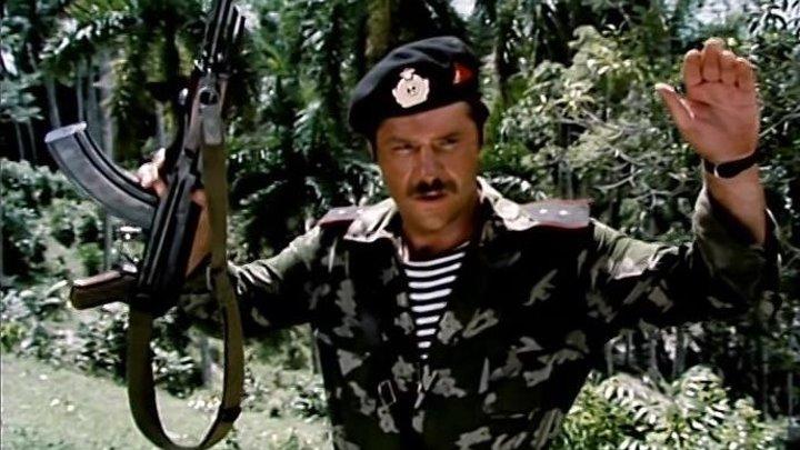 """х/ф """"Одиночное плавание"""" (1985)"""