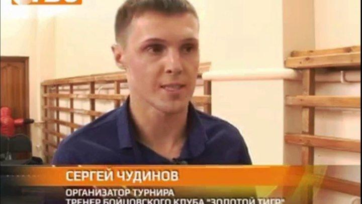 Новости ТВС Рудный 28.08.2017.