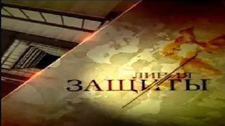 Украина. Игра престолов, 30/01/2019 (DOC) HD