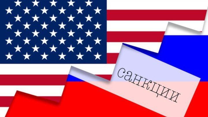 Очередные санкции США это скорее безвыходность, чем мера воздействия.