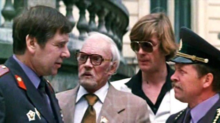 Фильм «Сицилианская защита»_1980 (детектив).