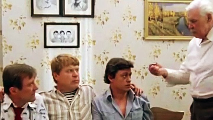 """""""Белые росы"""".1983г. Золотая коллекция художественных фильмов."""