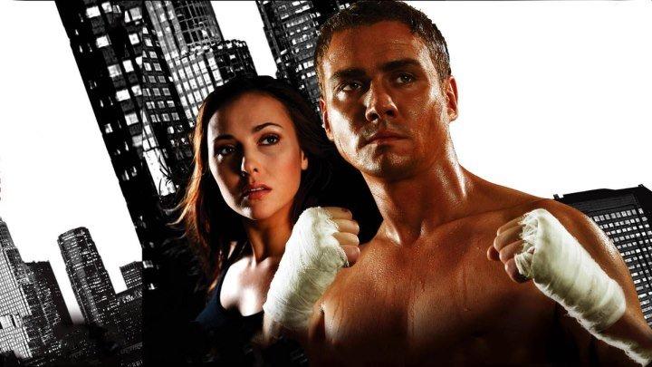 Бой с тенью (2005) HD 1080р Боевик, Драма, Русский фильм