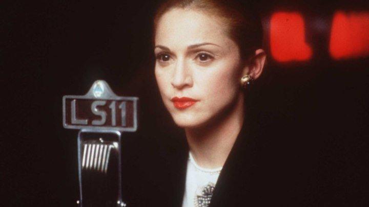 ЭВИТА (1996) Мадонна, Антонио Бандерас, Джонатан Прайс