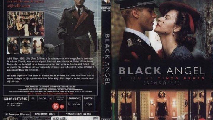 18+.Черный ангел фильм 2002 Тинто Брасса мелодрама, Эротика