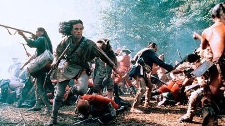 Последний из могикан. 1992. боевик, драма, мелодрама, приключения,