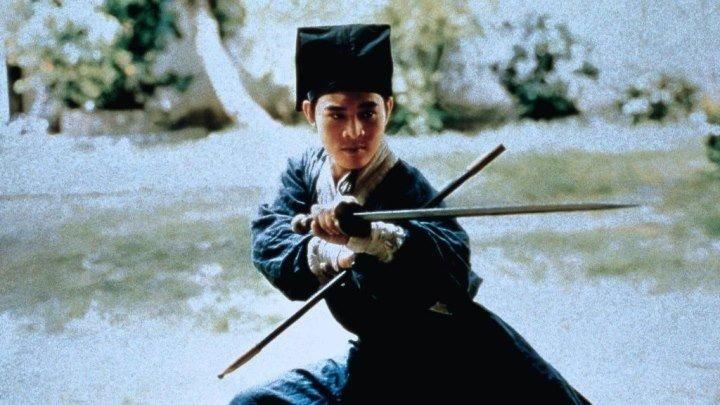Легенда о фехтовальщике . боевик (Джет Ли)