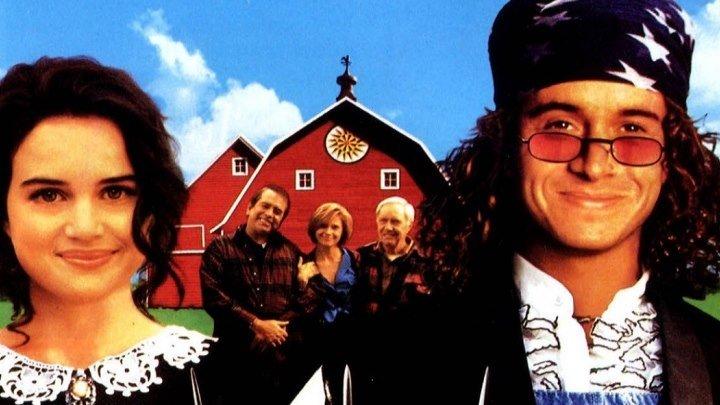 Зятек HD(драма, мелодрама, комедия)1993