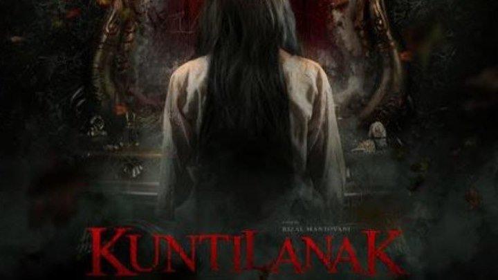 Кунтиланак (2018) Ужасы НОВИНКА!