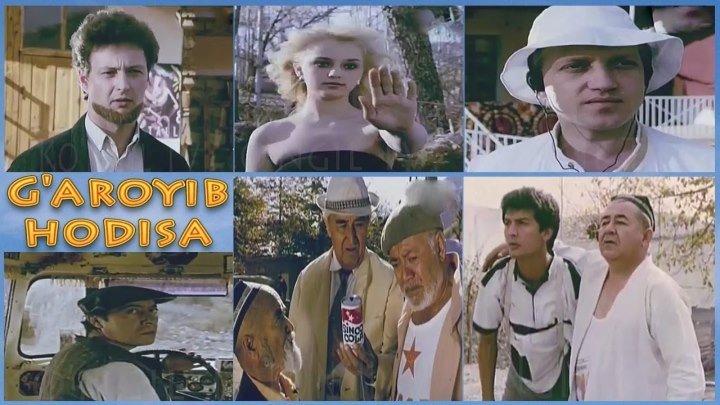 G'aroyib hodisa badiy film | Ғаройиб ҳодиса бадий фильм 1989