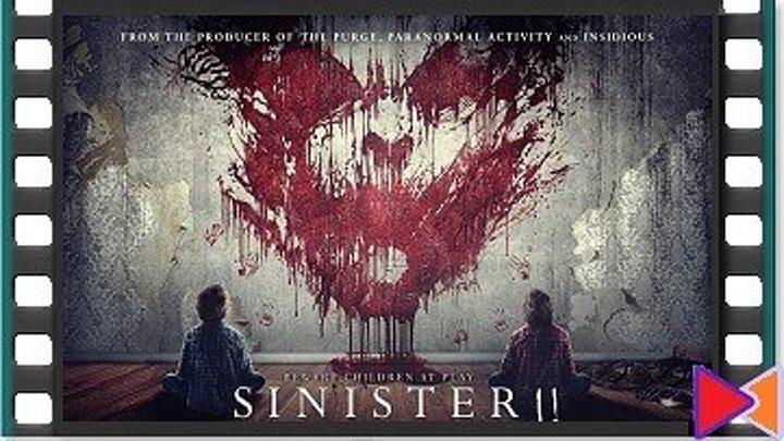 Синистер 2 [Sinister 2] (2015)
