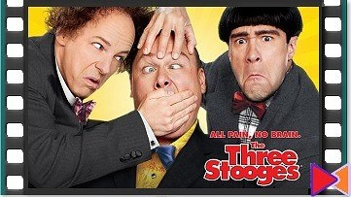 Три балбеса [The Three Stooges] (2012)