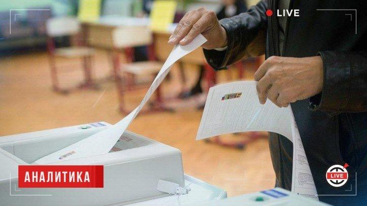 Единый день выборов: итоги, скандалы, тенденции