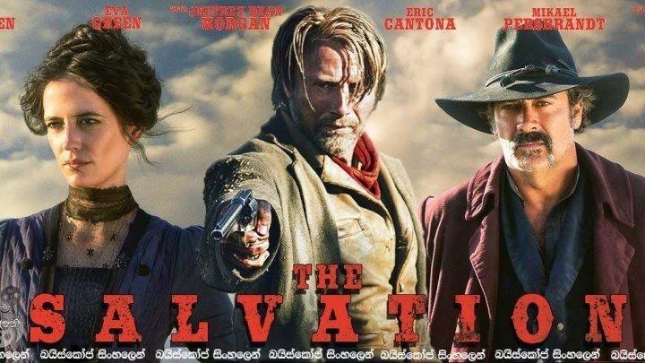 Спасение / The Salvation . драма, вестерн, боевик