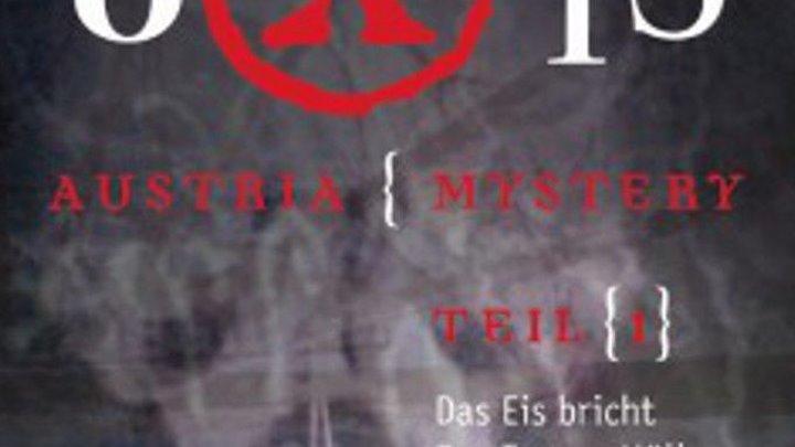 8 на 45 (2006) 4 серия.