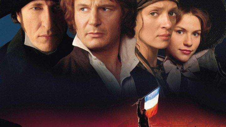 Отверженные (Les Miserables, 1998) - трейлер с русскими субтитрами