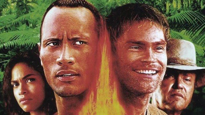 Сокровище Амазонки (2003) боевик триллер