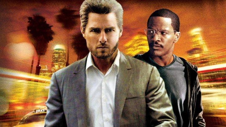 Соучастник (2004) триллер криминал