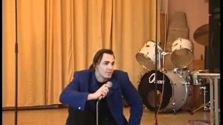 Вот это ностальгия! Одно из первых выступлений Иванушек в школе! 1996 год!