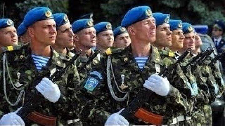 Всех десантников с Днём ВДВ!