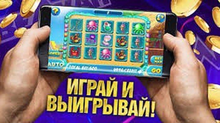 Гейминаторы играть бесплатно в игровые автоматы онлайн без регистрации на реальные деньги