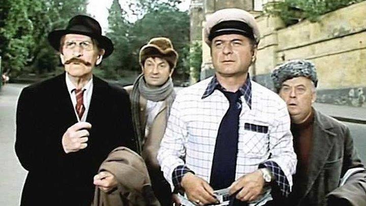 """х/ф """"Комедия давно минувших дней"""" (1980)"""