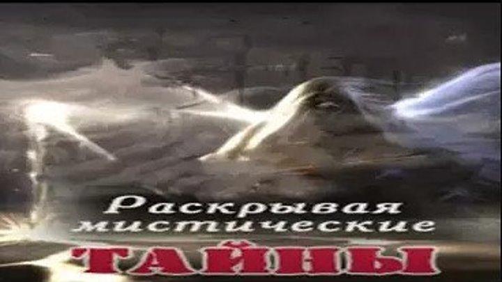 Анатолий Папанов. Последнее лето 87-го..., 2018 год (DOC) HD