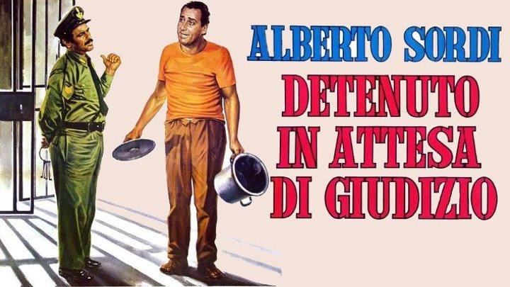 Задержанный в ожидании суда (Италия 1971) Драма, Комедия _ Советский дубляж