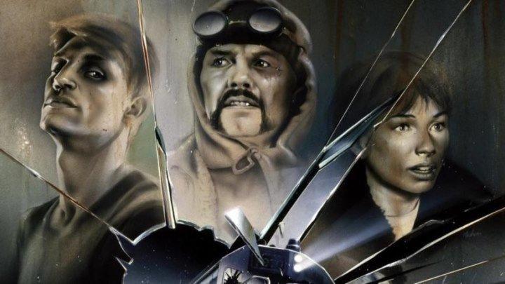 Поезд-беглец(1985)