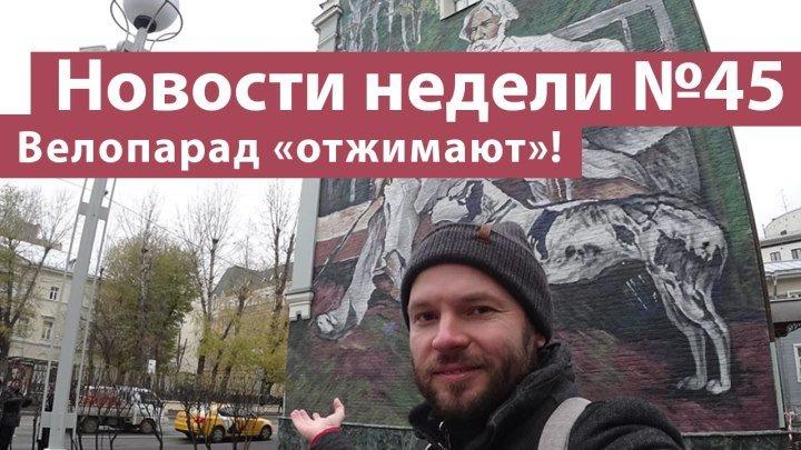 Музей Тургенева coming soon