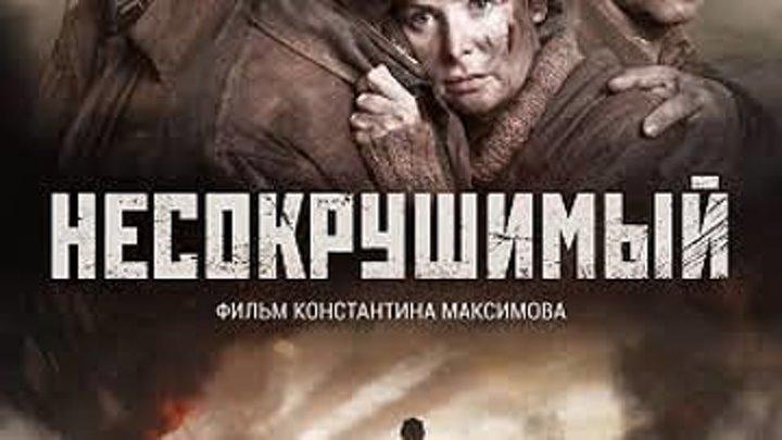 ✅ Несокрушимый HD (военный, история, драма) 2018