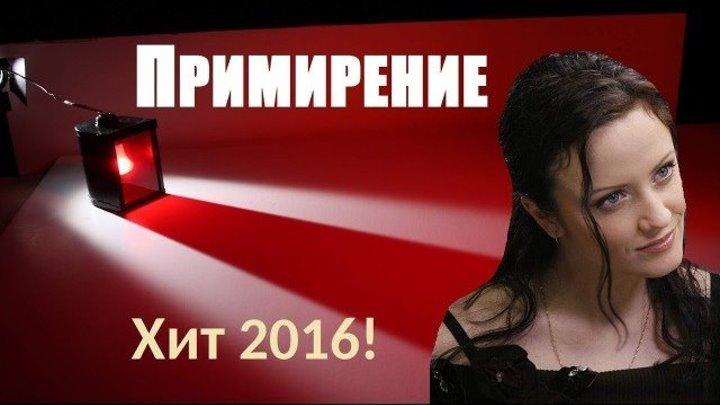 Смотреть сериал Перемирие (2016, все сезоны и серии) бесплатно онлайн в хорошем качестве 1080p HD (4)