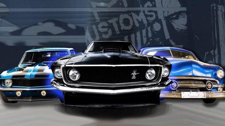 Об этих машинах мечтают все! Camaro SS, Mustang '69 и др