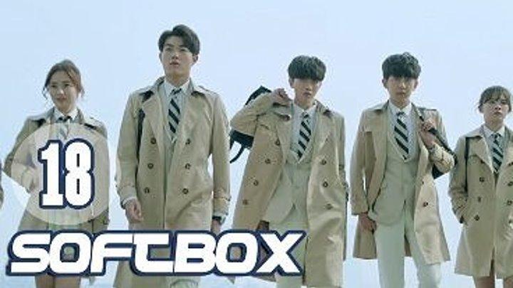 [Озвучка SOFTBOX] Я не потерплю девчонок 18 серия