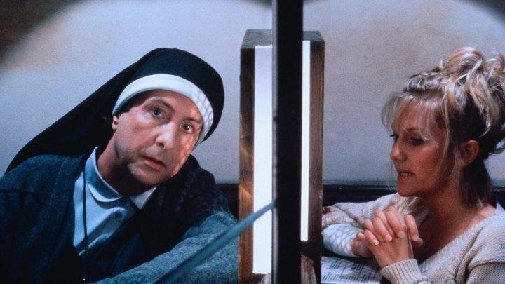 ...............Монашки в бегах(Nuns on the Run)Монахини в бегах....................1990