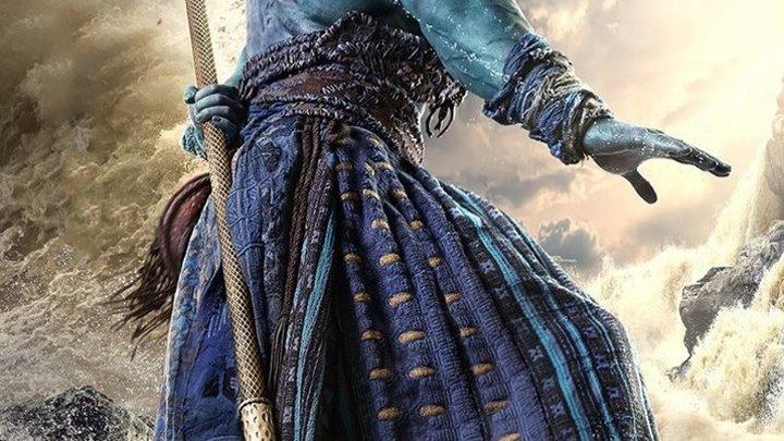 Kороль о6езьяn: Haчaлo (2017) Жанр: фэнтези, боевик, приключения