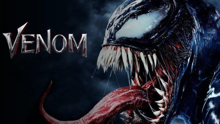 Веном (2018) Venom