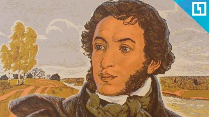 В Санкт-Петербурге на Мойке читают стихи Александра Пушкина