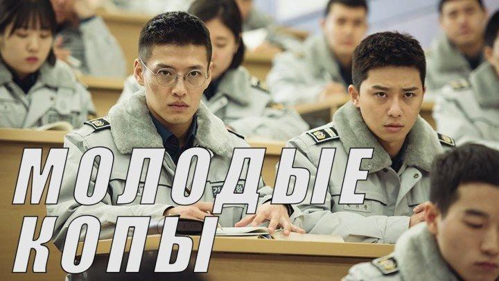 Жанр: боевик, комедия, криминал (2017)