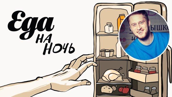 Константин Борисов, шеф «Крылышка или ножки» готовит желе из крыжовника