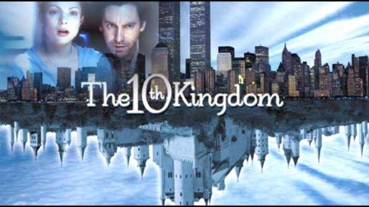 """""""Десятое королевство"""" (2000) HD Серии 1 - 2"""