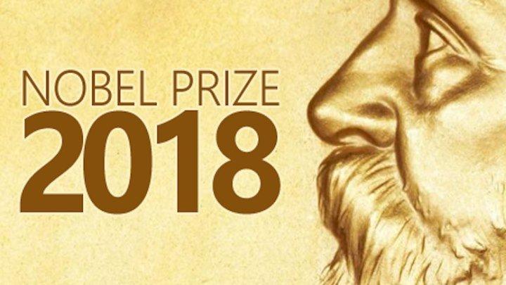 Объявление лауреатов Нобелевской премии по физиологии и медицине.