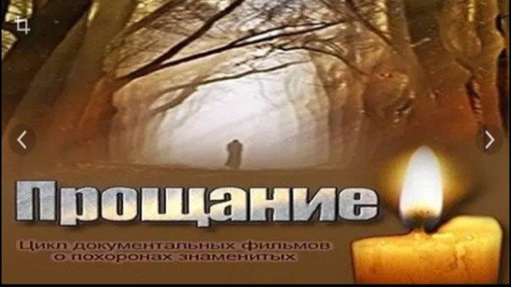 Евгений Осин, 30/01/2019 (HD