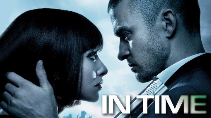 Время (2011) HD 1080р Криминал, Триллер, Фантастика